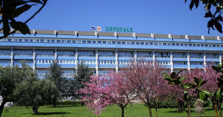 """Ospedale """"Giovanni Paolo II"""" - Lamezia Terme"""